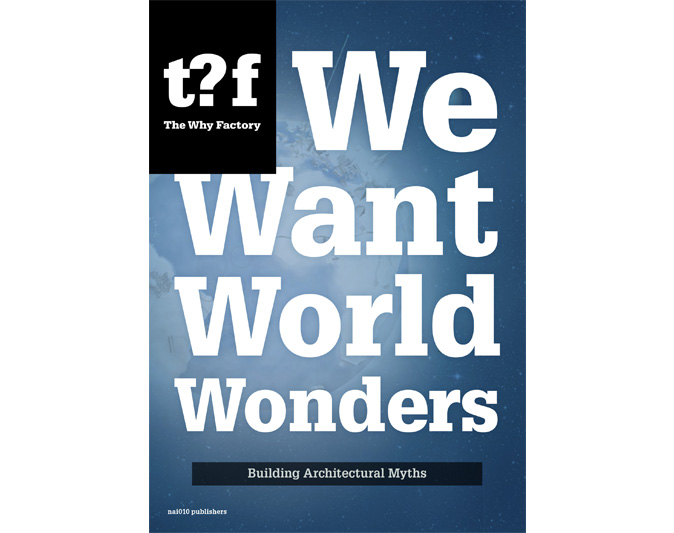 Now released: 'We Want World Wonders', the seventh book of The Why Factory's Future Cities series