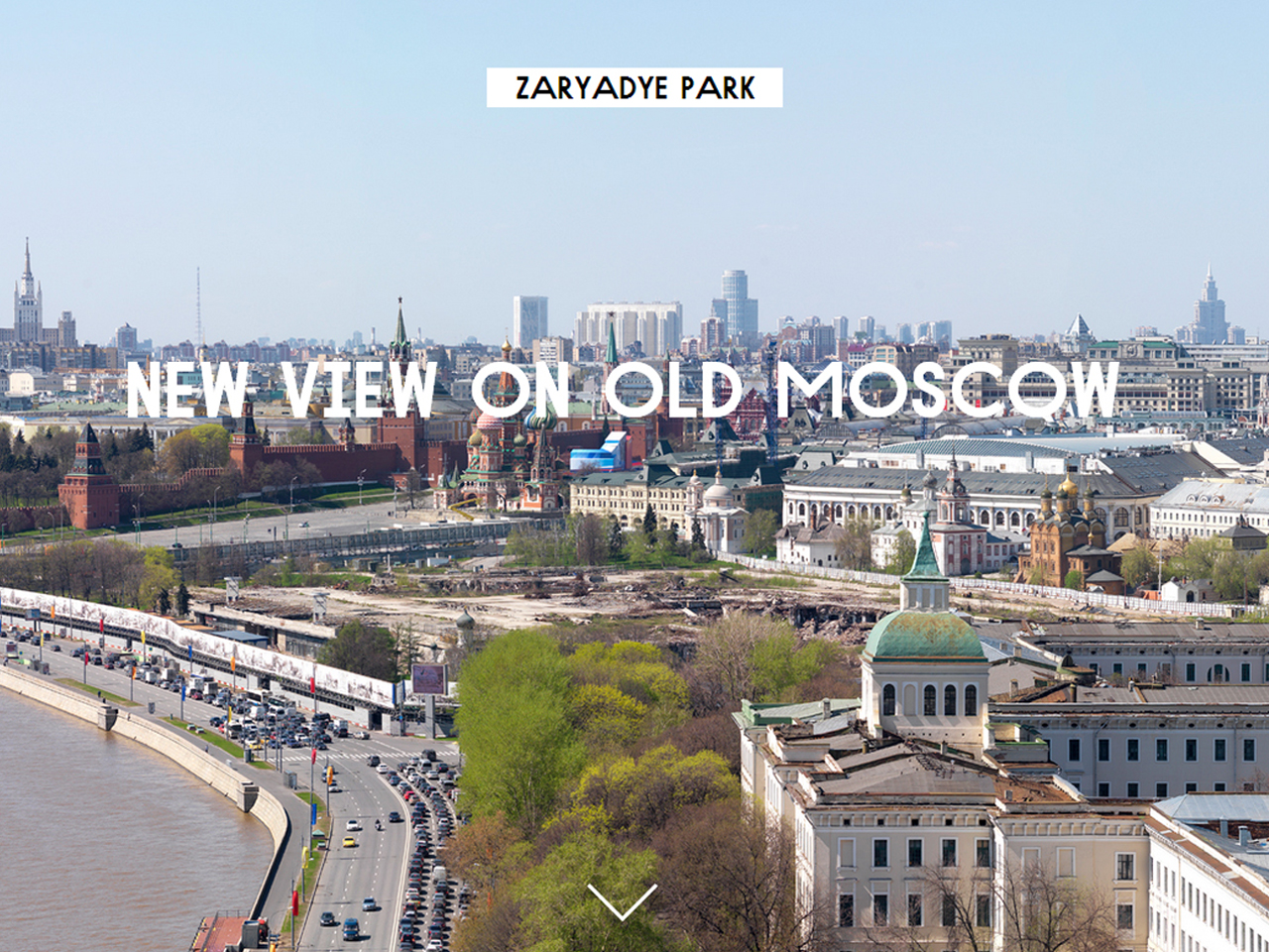 MVRDV chosen for Zaryadye Park competition next to red square in Moscow