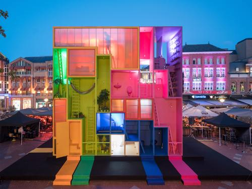 Dutch Design Week: The Future City is Wonderful