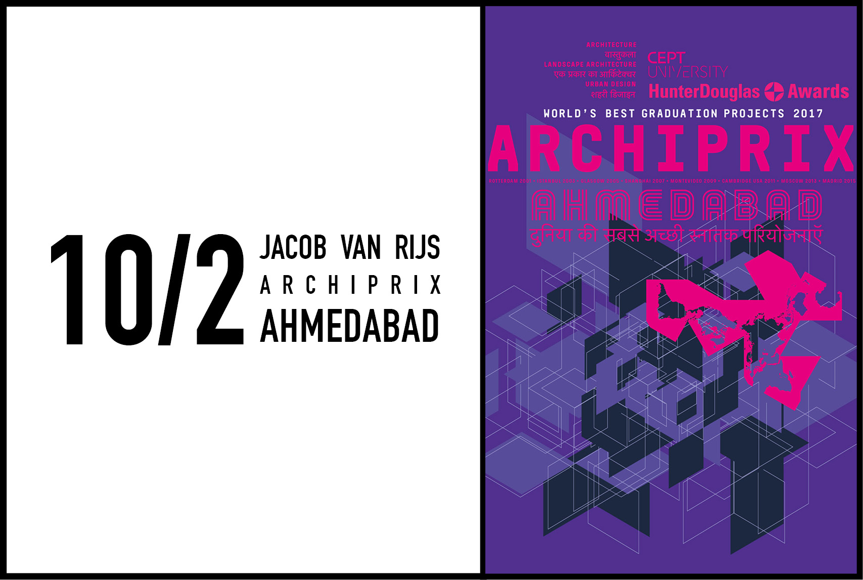 Jacob van Rijs speaking at Archiprix International in Ahmedabad, India, 10 February 2017