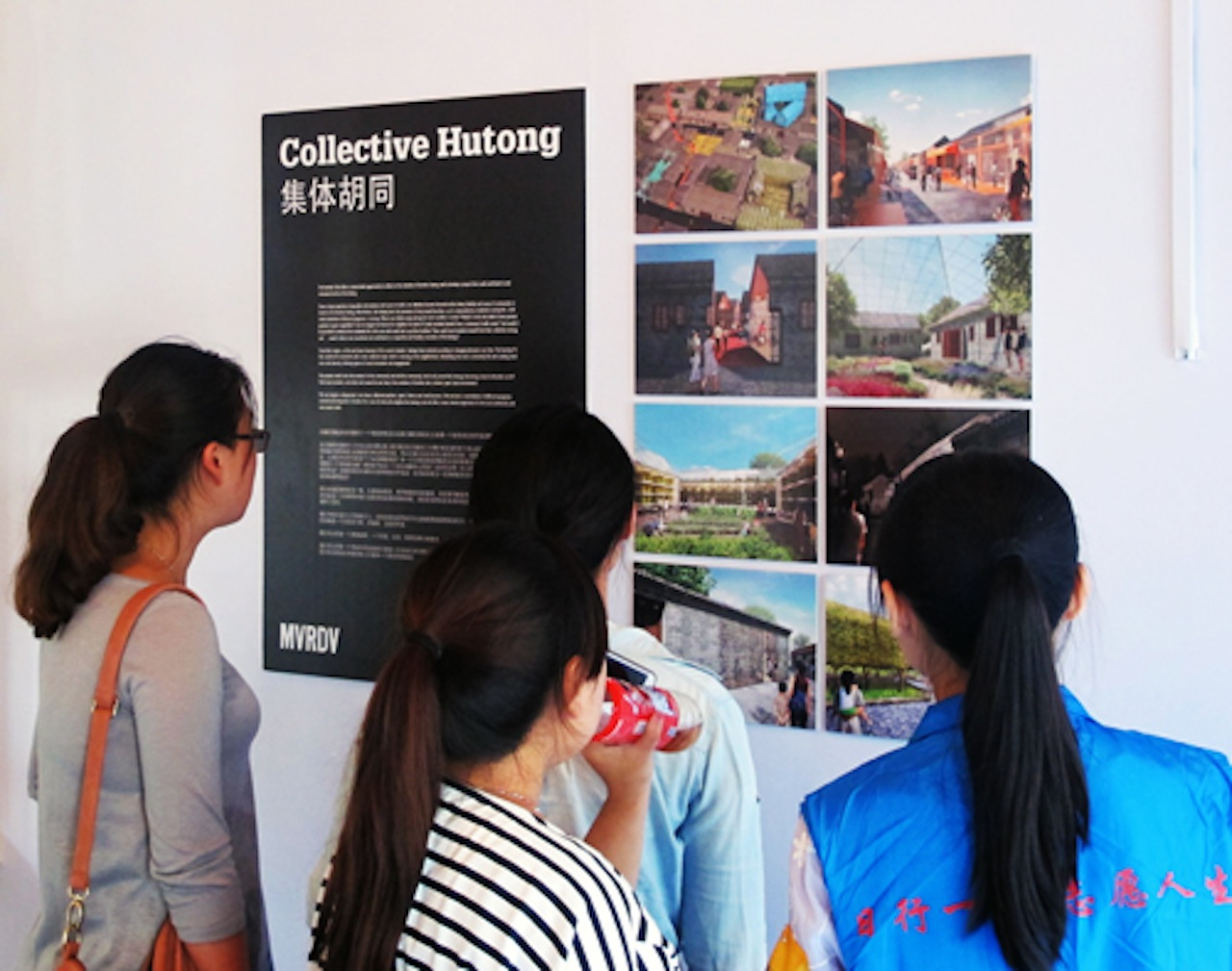 MVRDV's Hutong Research and Interventions Shown at Beijing Design Week 2015