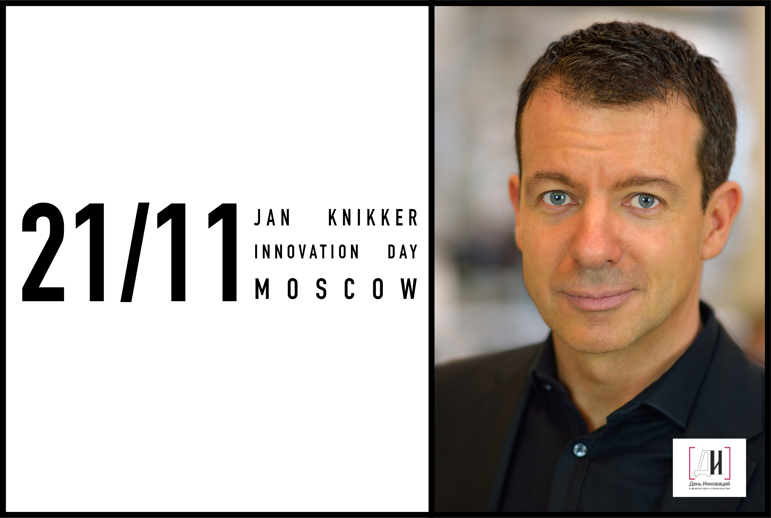 "Jan Knikker lecturing at Moscow's ""Innovation Day"" Forum"