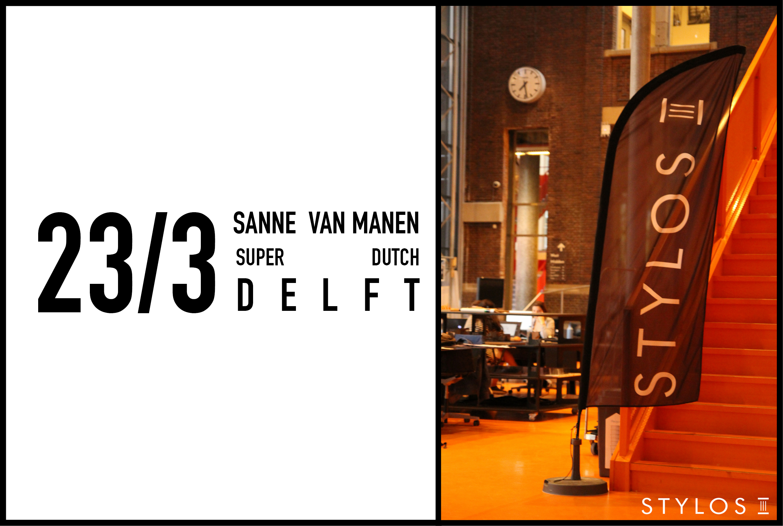Sanne van Manen to give a lecture at TU Delft, 23 March 2017
