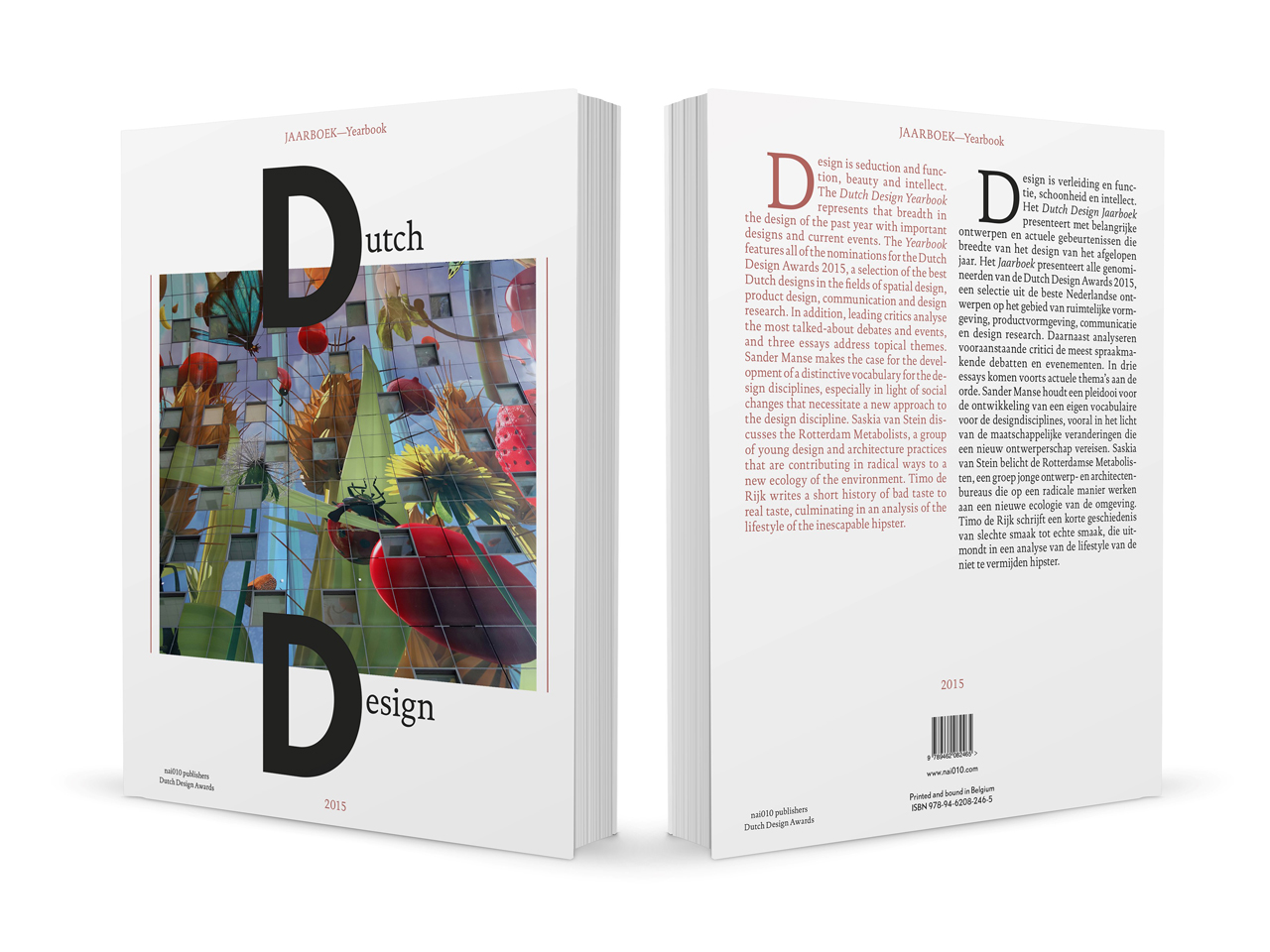 Markthal Artwork by Arno Coenen & Iris Roskam nominated for Dutch Design Award