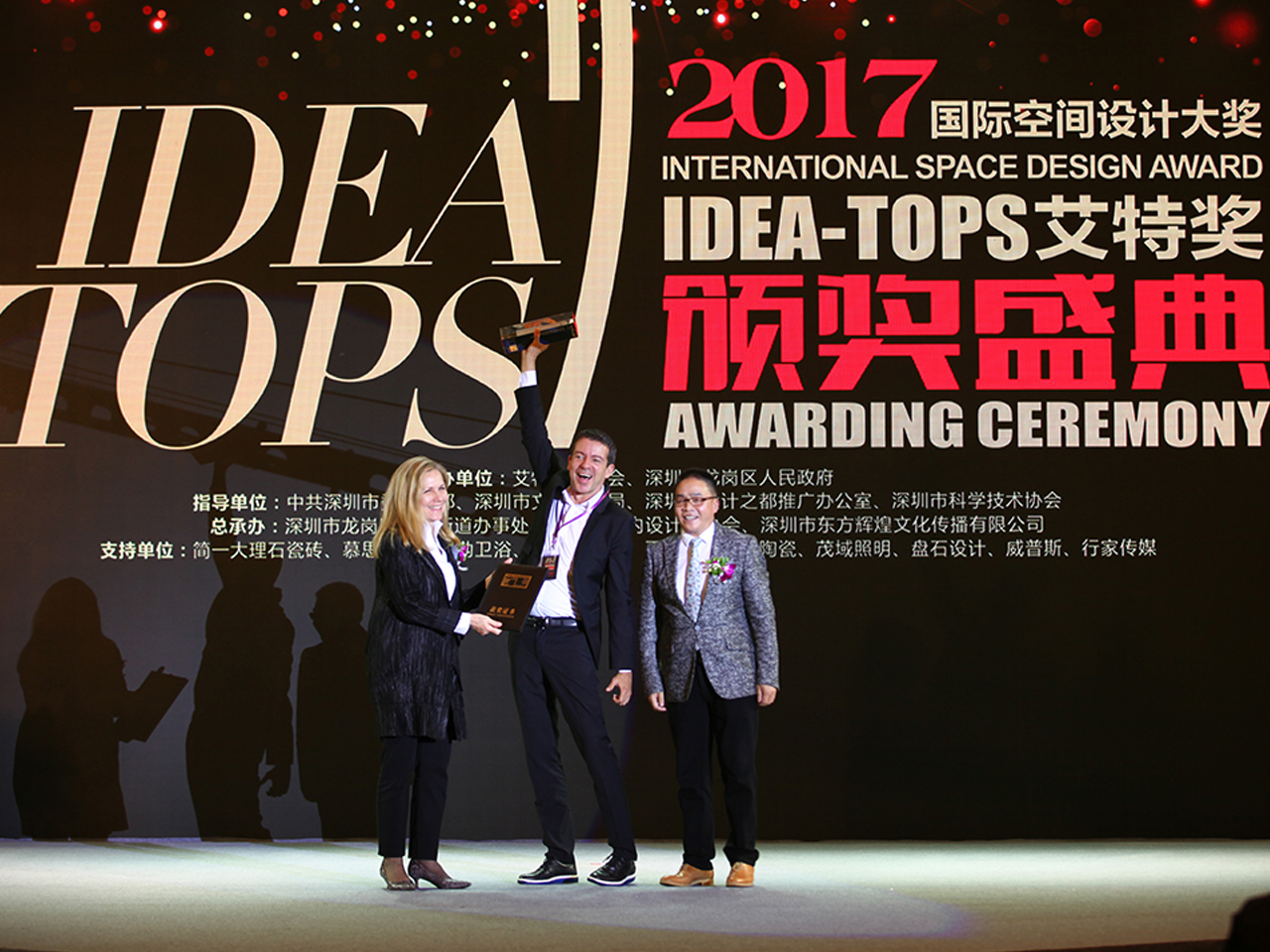 Casa Kwantes wins its first Asian award, Idea-Tops 2017 Residential Architecture category winner